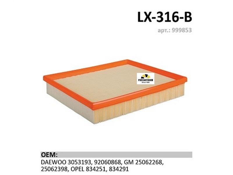 ФОВ  LUXE   LX-316-B DAEWOO