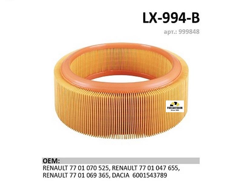 ФОВ  LUXE   LX-994-B RENAULT