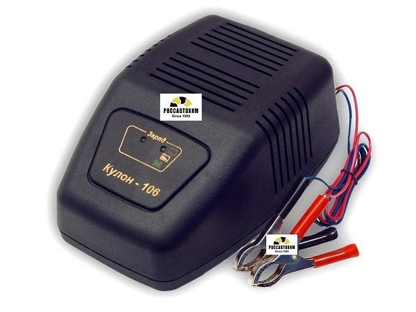"""Зарядное устройство """"Кулон-106"""" (12А)"""