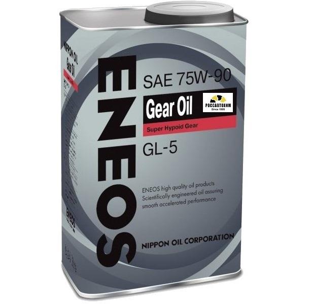 ENEOS GEAR OIL GL-5 75w90 (трансм.) 0,94л