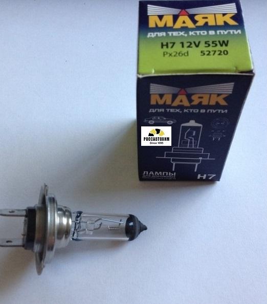 Лампа  МАЯК  H7 52720 12V 55W PX26d