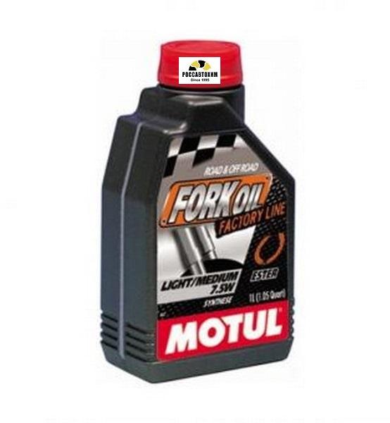 MOTUL  Вилочное масло Fork Oil Light/med FL 7.5W 1л  /101127/105926