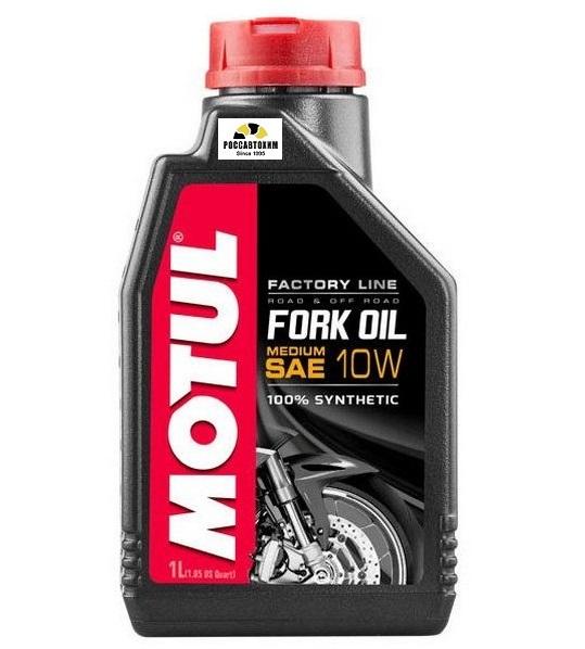 MOTUL  Вилочное масло Fork Oil  Medium FL 10W 1л  /101125/105925