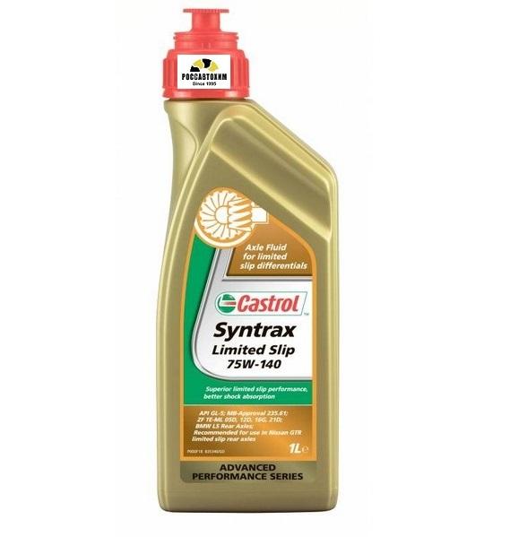 Castrol Syntrax Limited Slip  75W140  (SAF-XJ) 1л (транс.)