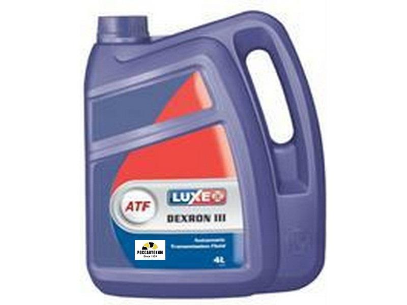 ATF  Dexron III 4л полусинтетика LUXE