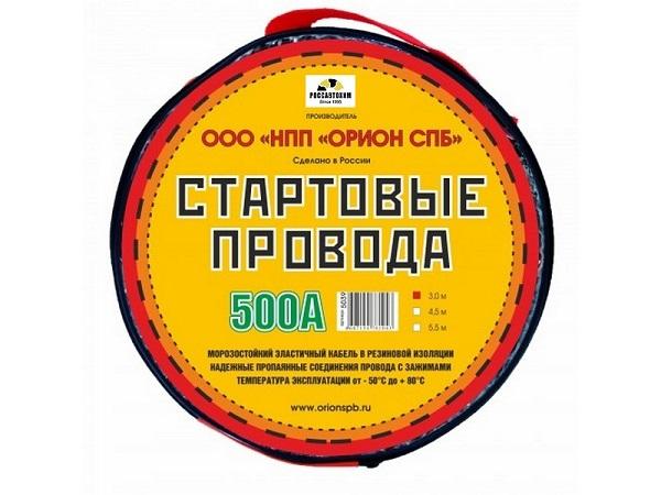 """Провода прикуривателя  500А 3м """"ОРИОН""""  морозостойкие /Коп/"""