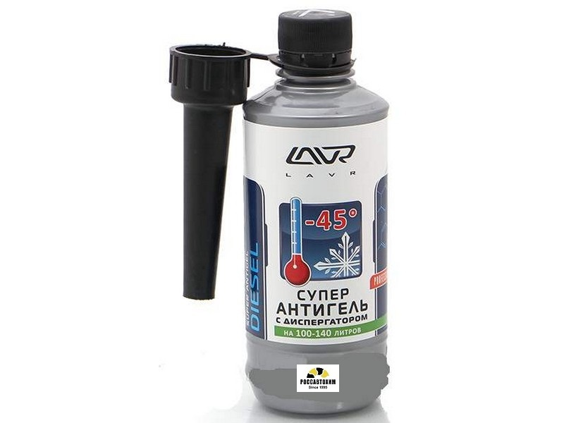 Суперантигель LAVR Antigel присадка в диз. топл. 0,33л (на 40-60л)  Ln2106