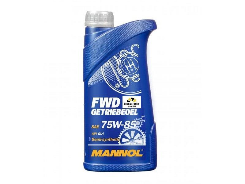 MANNOL FWD 75W85  GL4+  1л  п/синт. SJ/CF/EC