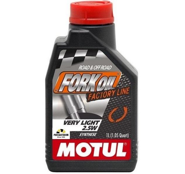 MOTUL  Вилочное масло Fork Oil FL Very Light 2,5W 1л  /101133/105962