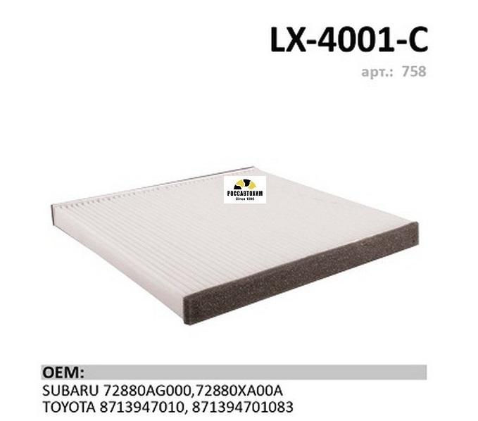 Салонный фильтр LX-4001-С противопыльный TOYOTA/SUBARU   LUXE (CU2131)