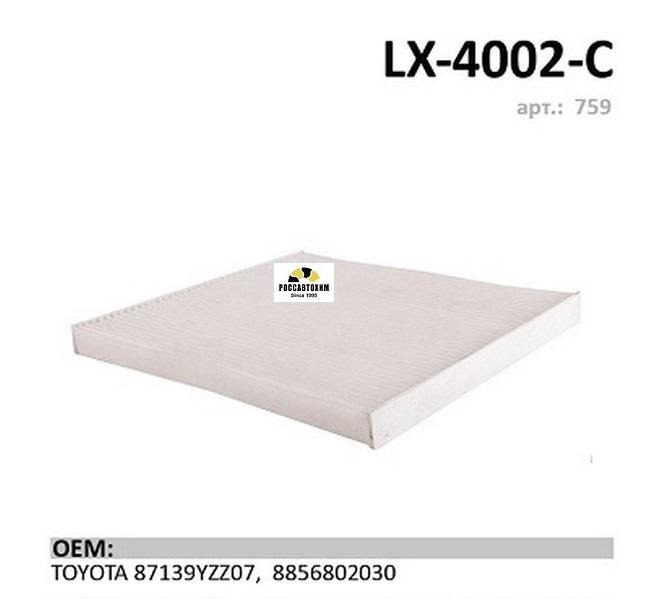 Салонный фильтр LX-4002-С противопыльный TOYOTA   LUXE (CU2035)