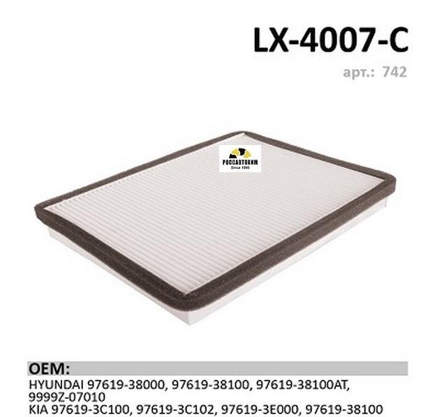Салонный фильтр LX-4007-С противопыльный HYUNDAI  Sonata III/IV, Santa Fe LUXE(CU2647)