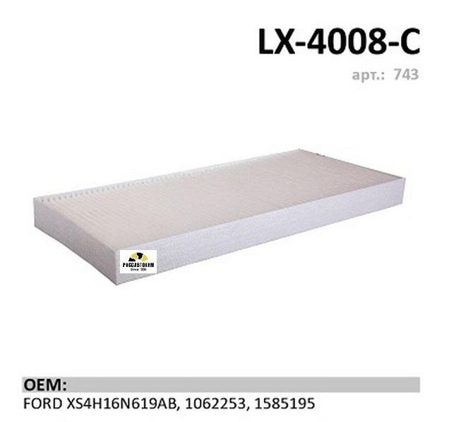 Салонный фильтр LX-4008-С противопыльный FORD Fokus I   LUXE(CU3567)