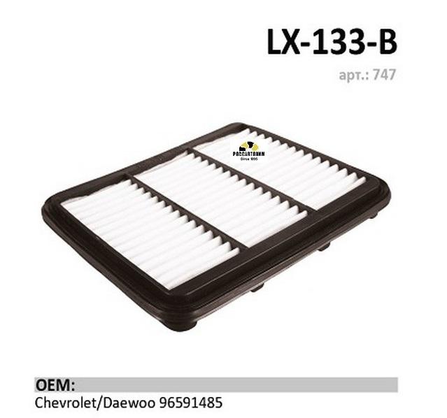 ФОВ  LUXE   LX-133-B DAEWOO MATIZ
