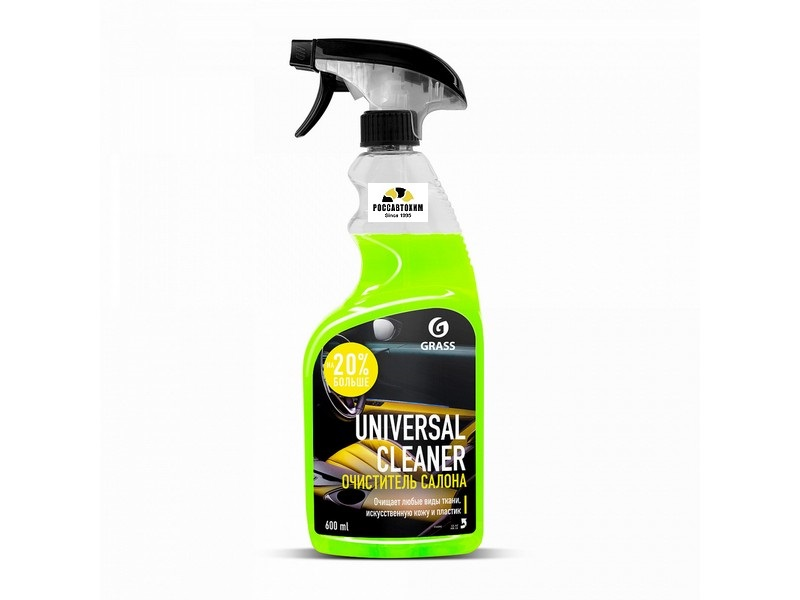 "Очиститель салона ""Universal Clean"" GRASS "" 0,6кг 110392 /"