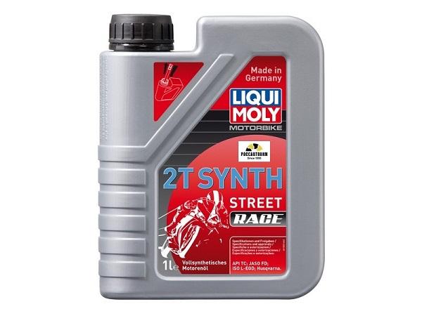 3980/1505  LIQUI MOLY масло моторное 2-такт. 1л