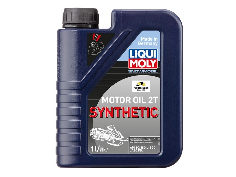 2382 LIQUI MOLY масло моторное 2Т д/снег. 1л