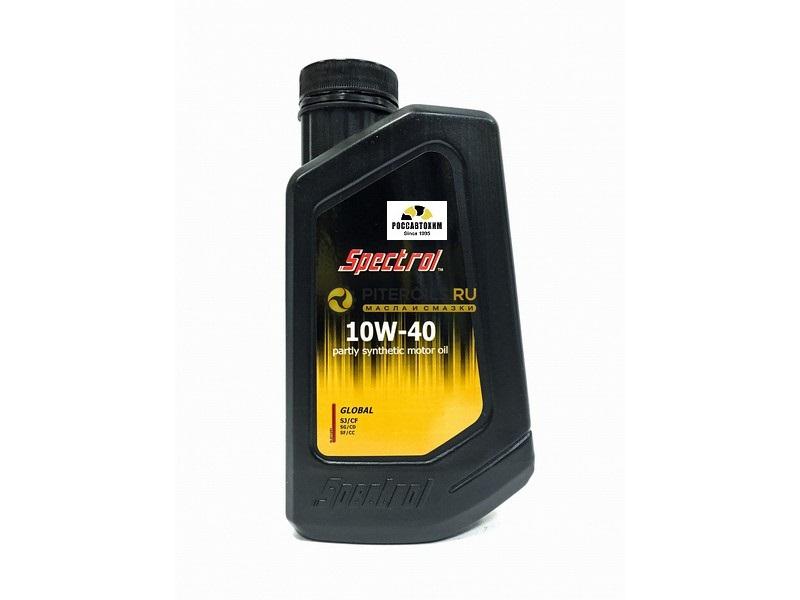 Спектрол Глобал 10W40 SL/CF  1л частичная синтетика