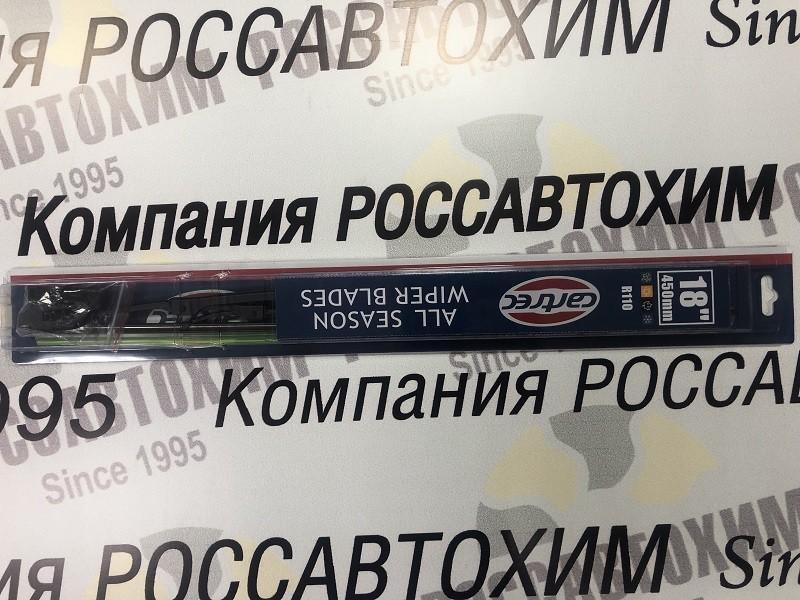 R110-18 Щетки ст/очист. CARTREC/50/  450мм  (75702)