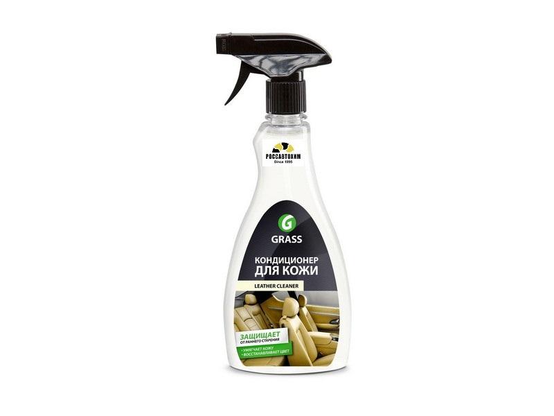 """Очиститель кондиционер кожи GRASS """"Leather Clean"""" 0.6л  /110402 /"""