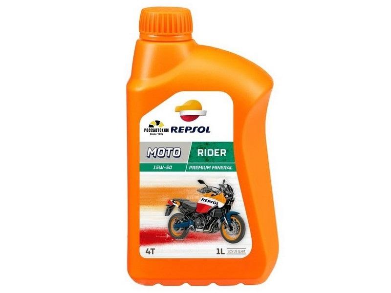 RP Moto Rider 4T 15W50 1л минер