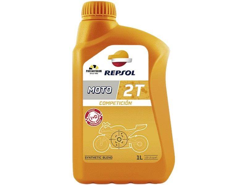 RP Moto Racing 2T 1л синт