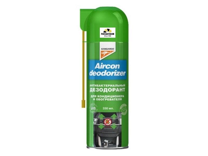 355050 Очиститель системы кондиционирования 330мл  Aircon Deodorizer