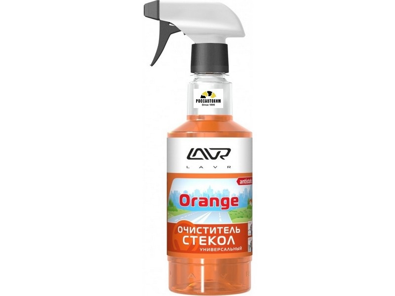 Очиститель стекол Glass Orange 500мл. LAVR (триггер) /1610/
