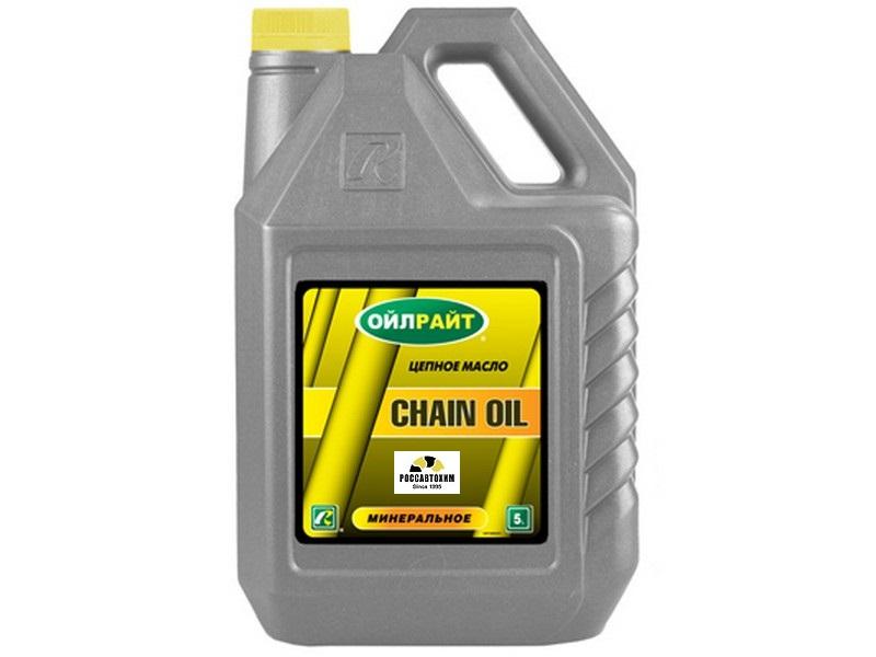Масло цепное CHAIN OIL 5л OILRIGHT