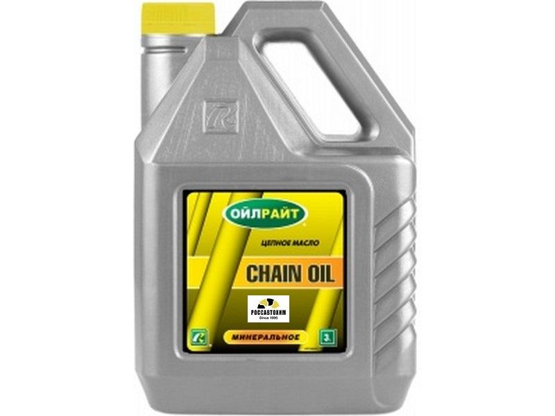 Масло цепное CHAIN OIL 3л OILRIGHT
