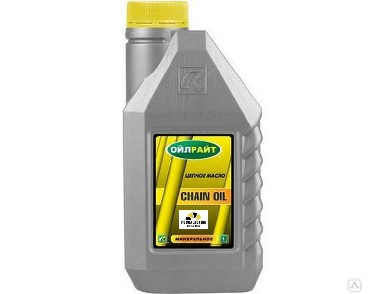 Масло цепное CHAIN OIL 1л OILRIGHT