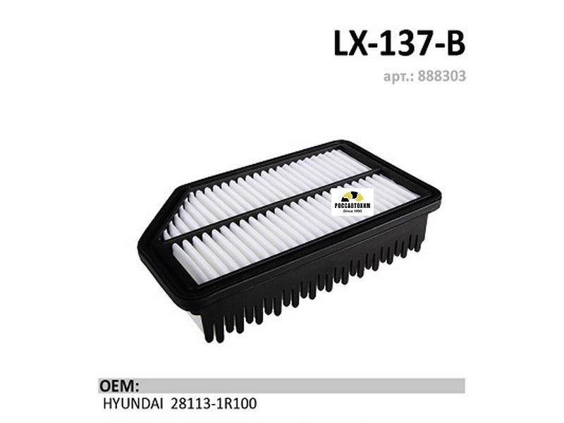 ФОВ  LUXE   LX-137-B Hyundai Solaris/KIA Rio III (C25016) (C26033)