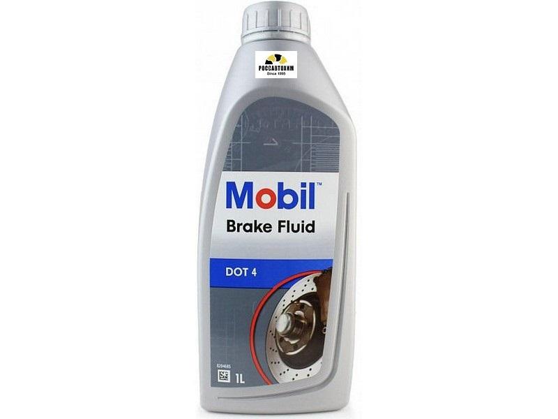 MOBIL Brake fluid DOT-4 (1л)