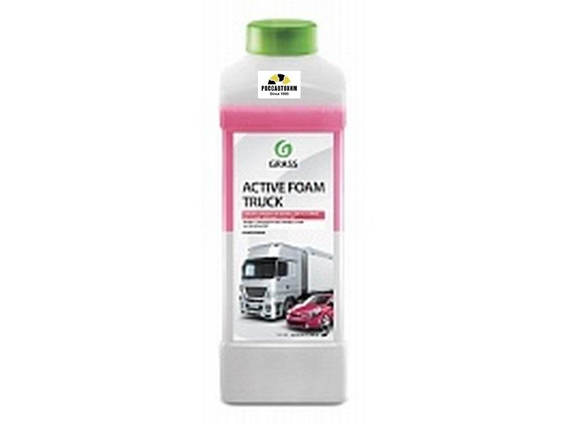 """Средство GRASS """"Active Foam Truck"""" 1кг  для бесконтактной мойки"""