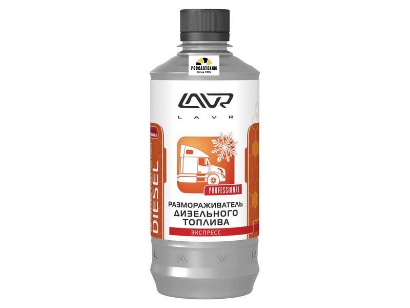 Размораживатель диз. топлива Diesel De-Geller Action  LAVR 1000мл Ln 2131( на 200л. топлива)