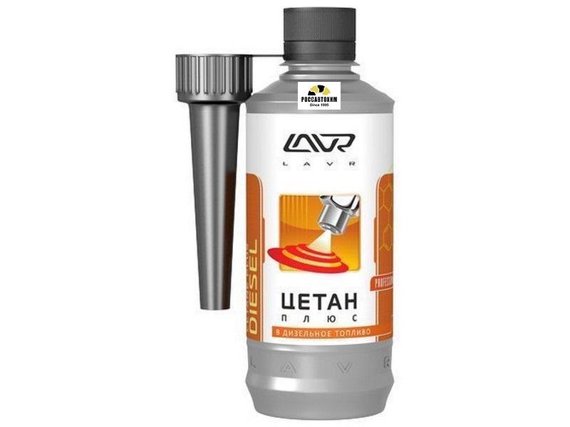 Цетан Плюс LAVR присадка в диз. топливо (на 40-60л.) 310мл./2112/