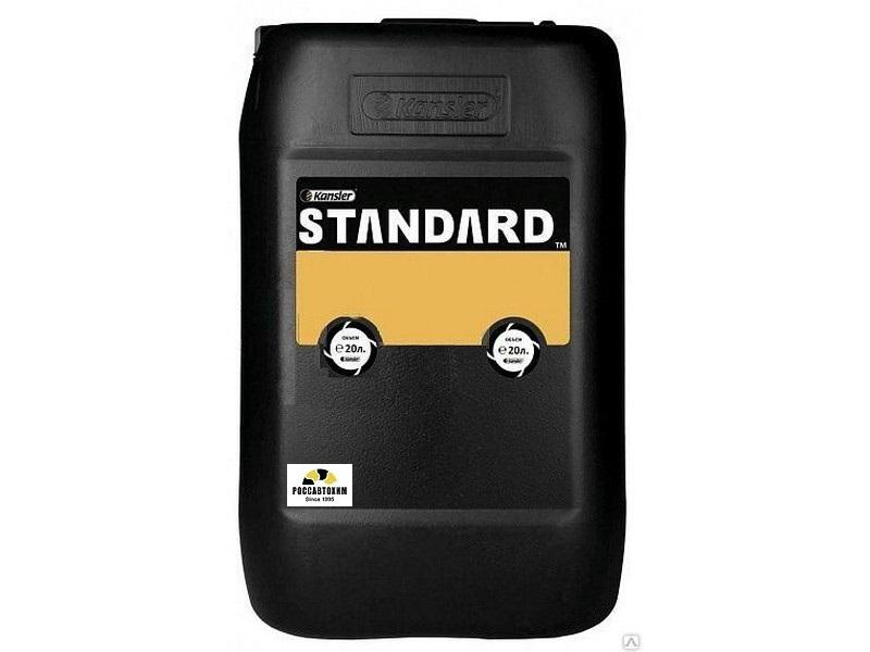 KANSLER Hydraulic Oil 32s (HVLP) 20л