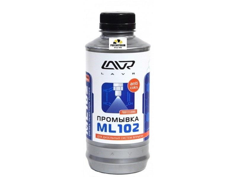 МЛ-102- Промывка дизельных систем 1л  LAVR /M2002/