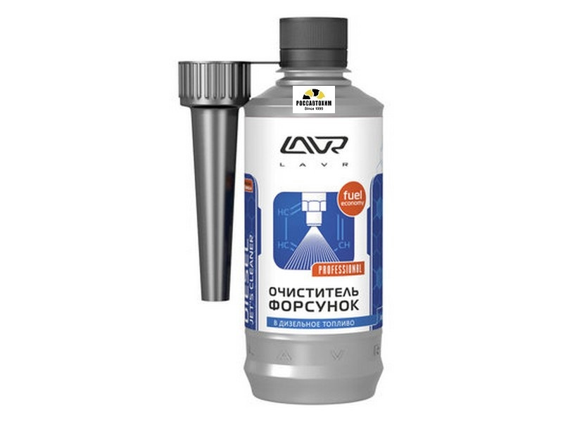 Очиститель форсунок  LAVR присадка в  диз.топливо (40-60л) 310мл.  Ln 2110
