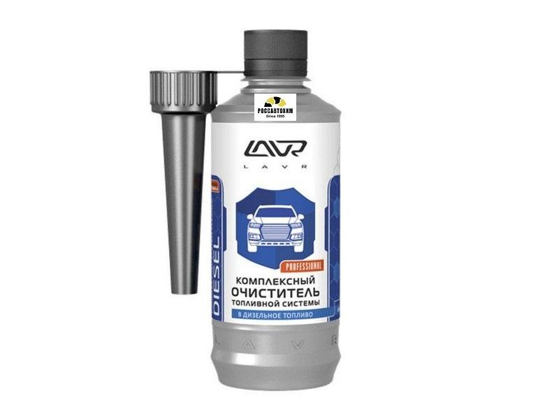 Компл. очиститель топл.системы LAVR присадка в диз. топливо(на 40-60л) 310мл /2124/