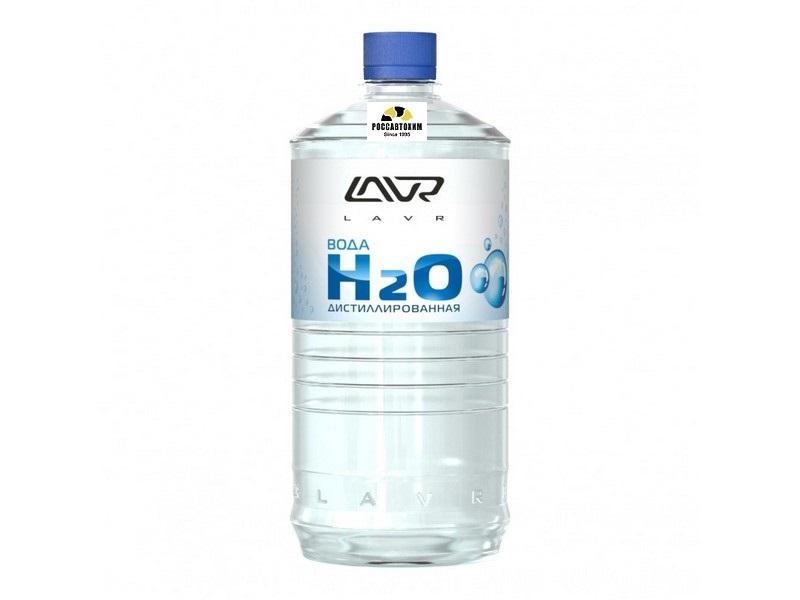 Вода дистиллированная 1л LAVR   /5001/
