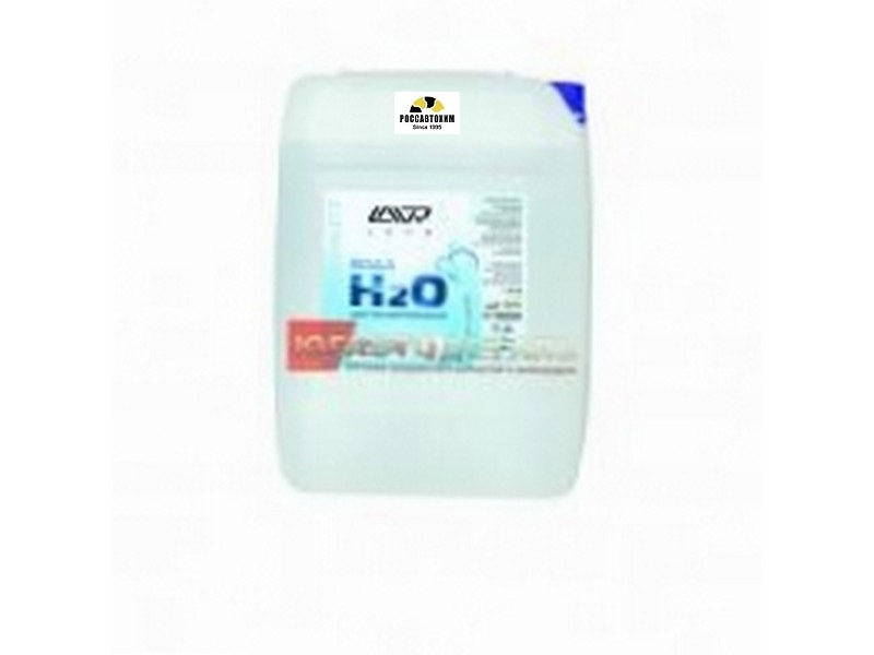 Вода дистиллированная 10л LAVR   /5005/