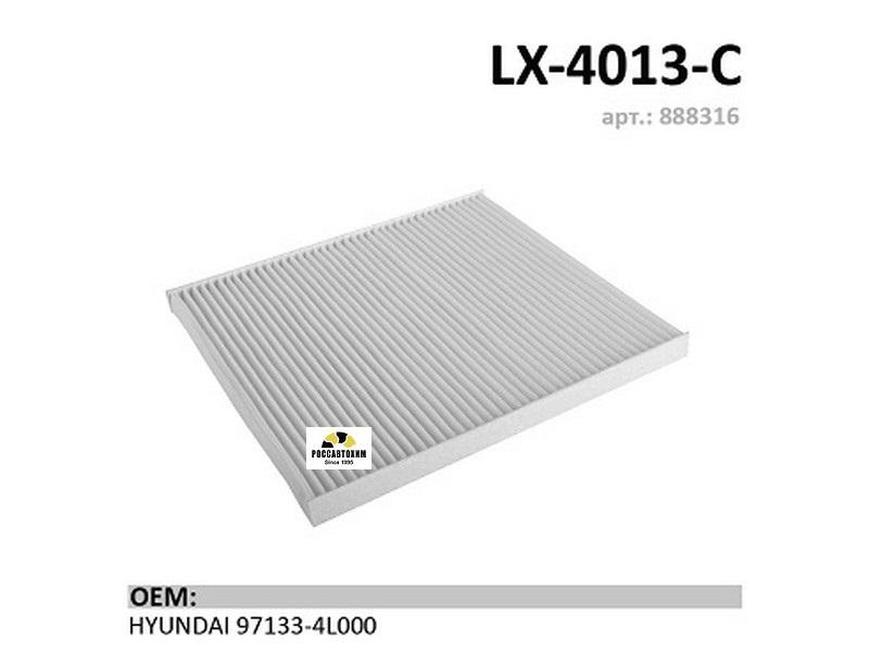 Салонный фильтр LX-4013-С HYUNDAI Solaris/KIA Rio III(CU21008) LUXE