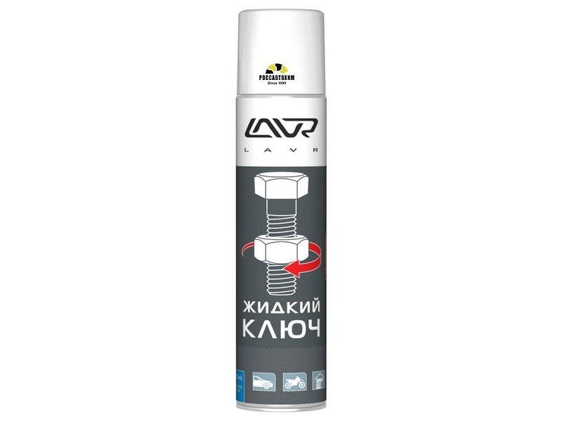Жидкий ключ LAVR 400мл 1491