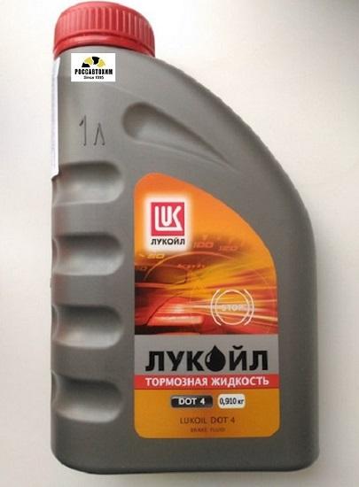 Лукойл т/ж  ДОТ-4  0,910кг