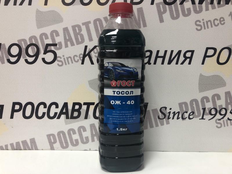"""Тосол """"ГОСТ"""" ОЖ-40  1,5кг"""