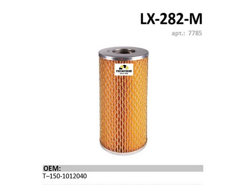 ФОМ  LUXE  LX-282-М Трактор Т-150 (Дв. СМД-60), Т-40м (Д-144), ДТ-75м (А-41), Т-130,Т-17