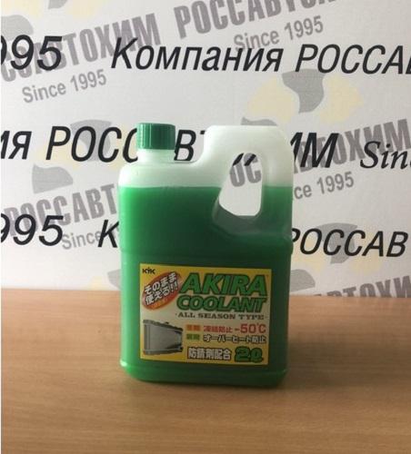 AKIRA COOLANT -50 зеленый / Антифриз всесезонный (2л)