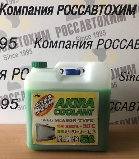 AKIRA COOLANT -50 зеленый / Антифриз всесезонный (5л)