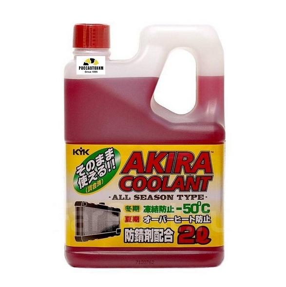 AKIRA COOLANT -50 красный / Антифриз всесезонный (2л)
